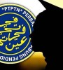 PTPTN : Janji, Realiti dan Konsultasi Rakyat
