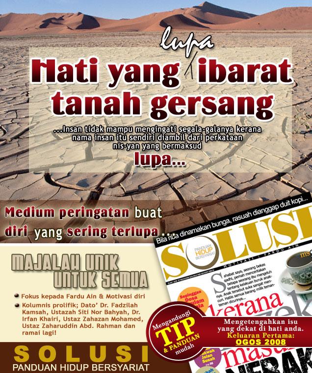 iklan%20majalah MAJALAH SOLUSI: PANDUAN HIDUP BERSYARIAT. Oleh : Telaga Biru Sdn Bhd