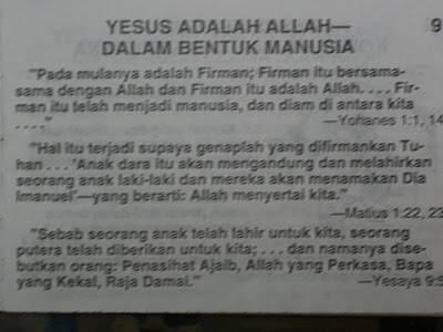 namaallah3.jpg