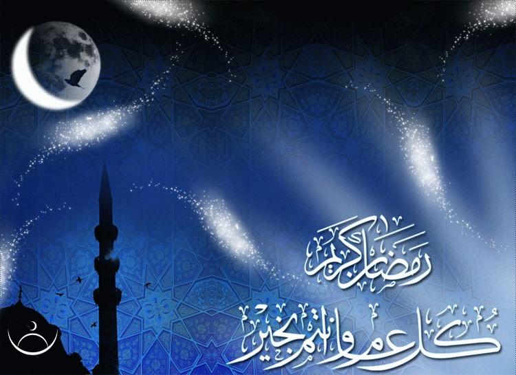 ramadan_kareem_2010.jpg