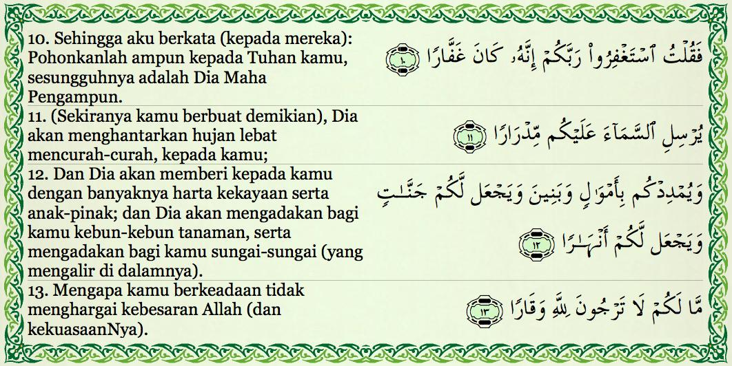 surah_nuh